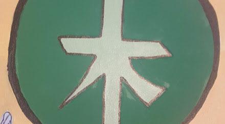 oriental letter